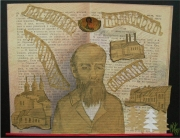 Dostoevsky, 2014