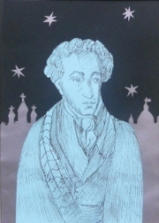 Pushkin and The Stars, 2012